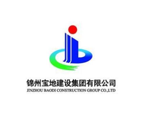 锦州宝地建设集团有限公司